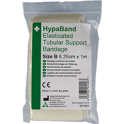 1m Tubular Support Bandage (B - Small Limbs), White